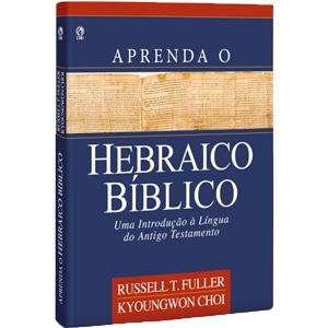 Aprenda o Hebraico Bíblico